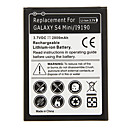 2800mAh Cell phone Battery Black for Samsung Galaxy S4 Mini/i9190(2pcs)