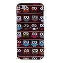 Elonbo J5E Cute Cartoon Owl Design Style Hard Back Case Cover for iPhone 5C