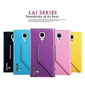 삼성 갤럭시 S4 i9500에 대한 프로모션이 라이 시리즈 전화 가죽 케이스