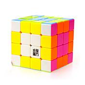 Yongjun® 부드러운 속도 큐브 4*4*4 속도 매직 큐브 무지개 ABS