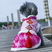 개 코트 드레스 강아지 의류 웨딩 클래식 새해 꽃장식 다크 블루 로즈 블루 핑크