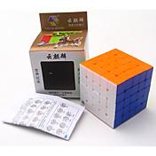 루빅스 큐브 부드러운 속도 큐브 매직 큐브 교육용 장난감 직쏘 퍼즐 안티 - 팝 조정 봄 방수 플라스틱