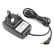 UK AC Adapter for PSP
