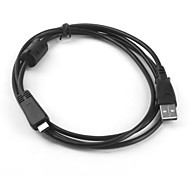 USB Cable for SONY MD3
