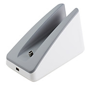 Desktop USB Charging Stand for DSi XL (White)