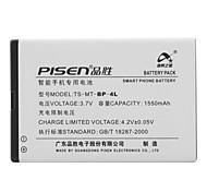 Pisen BP-4L batteria per nokia e52 e6 E55 E61i E63 E71 E72 e72i E73 n97 6790s