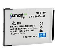 iSmart 1000mAh de la batería para Motorola A3100, A1680