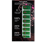 Full Cover Flag Of Brazil Style Nail Stickers