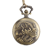 Men's Dragon Alloy Analog Quartz Pocket Watch (Bronze)
