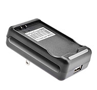 US Battery Charger with USB Output for Sony Ericsson BA600 (4.2v/5.2v)