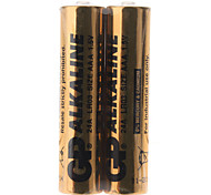 GP Alkaline 1.5V AAA Battery (2-Pack)