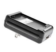 US Battery Charger con uscita USB per Samsung Galaxy SII (I9100)