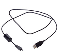 10P TO USB M/M Cable for SANYO (1.5M)