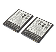 Replacement 3.7V 2300mAh Battery for Samsung Galaxy S3 I9300 (2 Piece Pack)