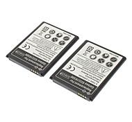 Ersatz 3,7 V 2300mAh Akku für Samsung Galaxy S3 I9300 (2 Stück-Packung)