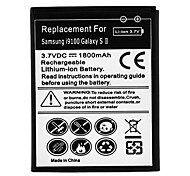 1800mAh Replace Li-ion Battery for Samsung S2 I9100 (3.7V)