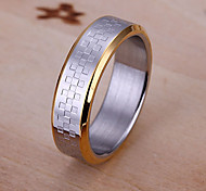 Checked Design Ring