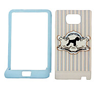 Zebra Stripe Back Case for Samsung Galaxy S2 I9100