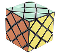 DIY Hexahedron Smooth Professional Speed Magic Cube Puzzle (Black)