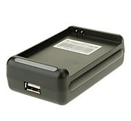 Caricabatteria USB + 3030mAh batteria Oro + AC Power Adapter Set per Samsung Galaxy Note i9220