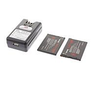 ismartdigi BL-4D-P 1500mAh da bateria do telefone celular para Nokia N97 Mini N8 E5 (2pcs) com carregador