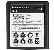 1980mAh Cell Phone Battery for Samsung Galaxy Nexus i515 Skyrocket i727 T989