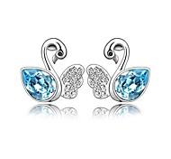 (1 Pair) Elegant Magic Swan Blue Alloy Crystal Stud Earrings