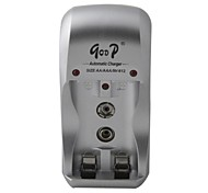 Automatic Universal Charger for AAA / AA / 9V Ni-MH / Ni-Cd Battery - Grey (100-240V)
