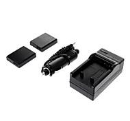 ismartdigi-Pana DMW-BCJ13 (2pcs)1250mah,3.6V Camera Battery+Car charger for PanasonicLX5 LX7 LeicaD-LUX5