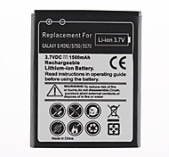 1500mAh Replacement Battery for GALAXY S MINI/5750/5570