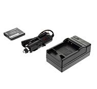 ismartdigi-Pana DMW-BCF10 940mah,3.6V Camera Battery+Car charger for PanasonicFH1 FH3 FH20 FH22 F2 FX68