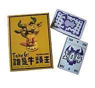 Take 6 картона игра для всех возрастов Puzzle игрушки (104-карта)