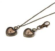 Unisex Loving Heart Pattern Quartz Metallic Key Chain Watch/Necklace Watch