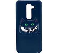 Fish in The Mouth Cat Cartoon Pattern Hard Case for HTC G2/D801 Magic