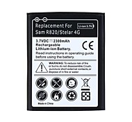 2300mAh Rechargeable Li-ion Polymer Battery for Samsung R820/Stelar 4G