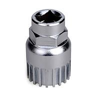 KUTOOK 20 Gears Axis Socket