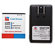 Link Dream  Cell Phone Battery+Charger  for Sony Xperia S LT26i Arc Hd  (2800 mAh)
