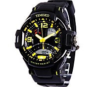 Time100 Boys&Girls LED Dual-time Display Multifunction Sport PU Strap Electronic Watch