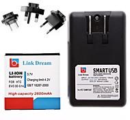ссылка мечта сотового телефона аккумулятор + зарядное устройство + 3 х адаптеры для HTC EVO 3D G14 G18 G21 (2600 мАч)