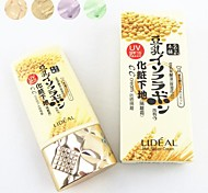 LIDEAL®Soybean 3in1 CC Cream Skin Repair Bare Makeup Whitening Moisturizing/Primer/Sun Scream(Assorted 4 Color)