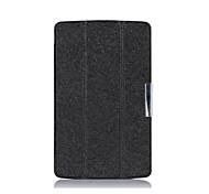 "dengpin® Seide Textur-PU-lederner Foliostandplatz tri-fach-Kastenabdeckung schützende Haut für lg g Pad 7.0 v400 7 ""Tablet"