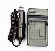 Kamera Batterie-Ladegerät mit Kfz-Ladegerät für Canon NB-4L / 6L / 8 l (100V-240V)