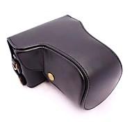 Dengpin®Protective Detachable Leather Camera Case Bag Cover with Shoulder Strap for Nikon J3 30-110mm Lens