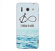 I Refuse to Sink Design Hard Case for HuaWei G510