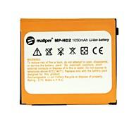 mallper 1050mAh высокой емкости литий-ионный аккумулятор для HTC HD2 / T8585