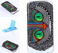 Feather Pattern Silicone Soft Cover for iPhone 6/6S