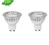 7W GU10 Faretti LED MR16 1 COB 630 lm Luce fredda Intensità regolabile AC 220-240 V 2 pezzi