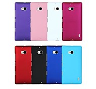 Pajiatu Hard Mobile Phone Back Cover Case Shell for Nokia Lumia 929(Assorted Colors)