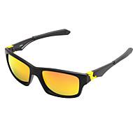 Polarized Rectangle PC Fashion Sunglasses