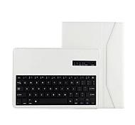 """bei ke da 10.1 """"Ganzkörper-Laptop-Taschen mit Tastatur für Samsung-Ausgabe P601 / P600"""